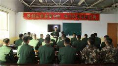 武警渭南支队:训词吹响战斗号角,旗帜引领正确方向