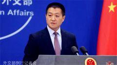"""外交部回应""""中国威胁"""":热爱和平的人不该感到不安"""