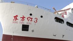 东方红3船深远海综合科考船下水