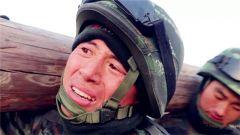 【特战勇士】不怕流血汗的铁汉为啥红了眼