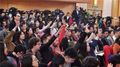 中共十九届二中全会18日起在北京召开
