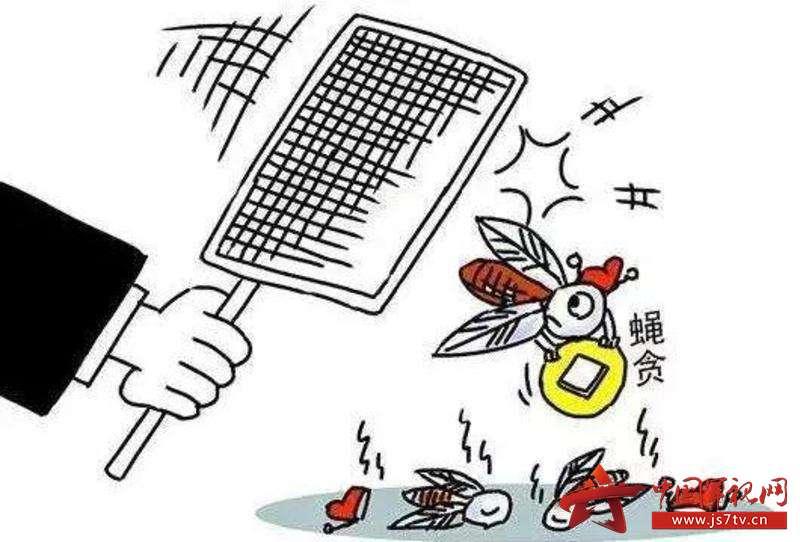 关于��a�z���y�NX���_中共中央 国务院《关于开展扫黑除恶专项斗争的通知》