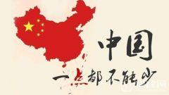 """让万豪们认错的是""""中国力量"""""""