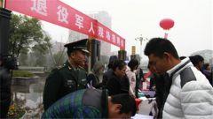 南京市组织退役士兵推荐就业专场招聘活动