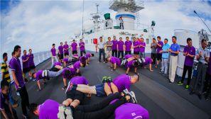 出海远航 远望号船员教你如何减压