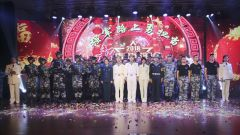 东海舰队某护卫舰支队举办新春联欢晚会