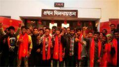 """""""欢乐春节""""新春游园会在孟加拉国举行"""