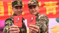 广西南宁:武警官兵应急献血 保障春节临床用血