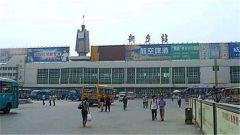 新春走基层丨火车站广播那回家的声音