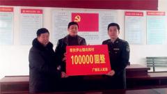 【扶贫纪实】扬州市广陵区人武部赴苏北革命老区