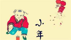 【萌漫】今天是小年,过完就回岗位坚守!