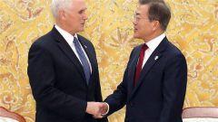韩国:文在寅会见美国副总统彭斯