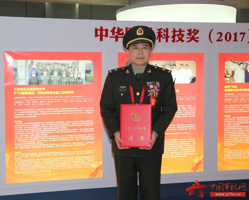 1-曹佳教授荣获2017年中华医学科技进步一等奖