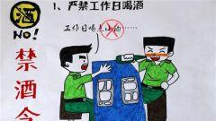 【萌漫】春节将至,战友你要多点战力,少点酒气