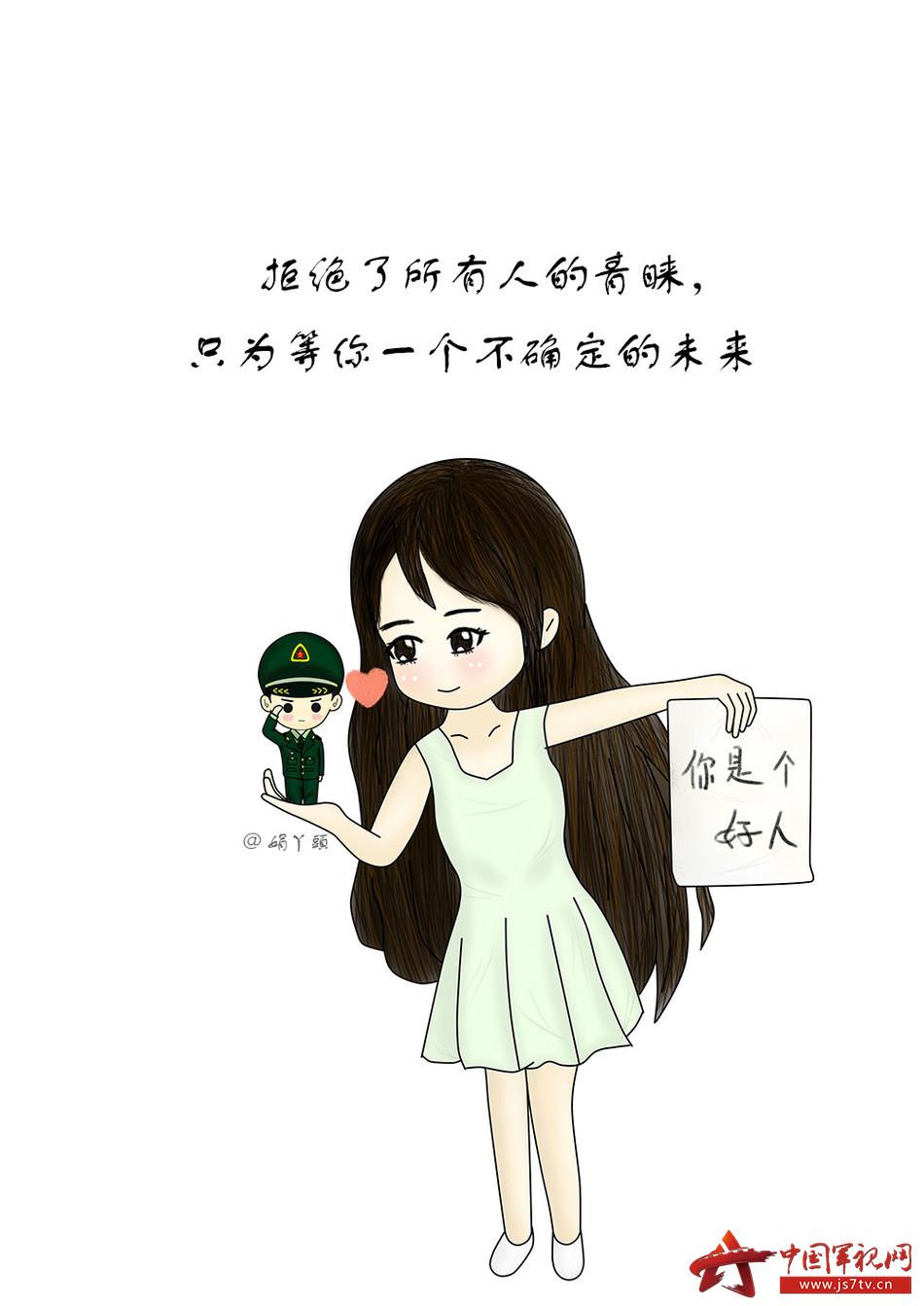 拾柒军恋素材图片