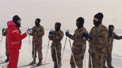 冰雪运动提升严寒条件下作战能力
