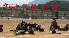 武警部队规范新体制下军事训练运行秩序