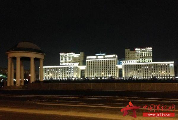 俄罗斯国防部大楼