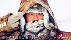 《巷战》:致敬中国军人!今年我又欠你一个春节