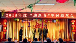 春节到 军民联欢带给平凉森林兵别样温情