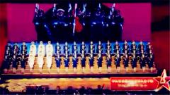 2018年中央军委慰问驻京部队老干部迎新春文艺晚会