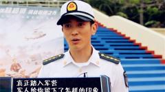 红海行动·杜江:真正接触了军人才知道他们的伟大