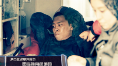 论兵·红海行动张译:腿被炸伤全程带伤拍戏