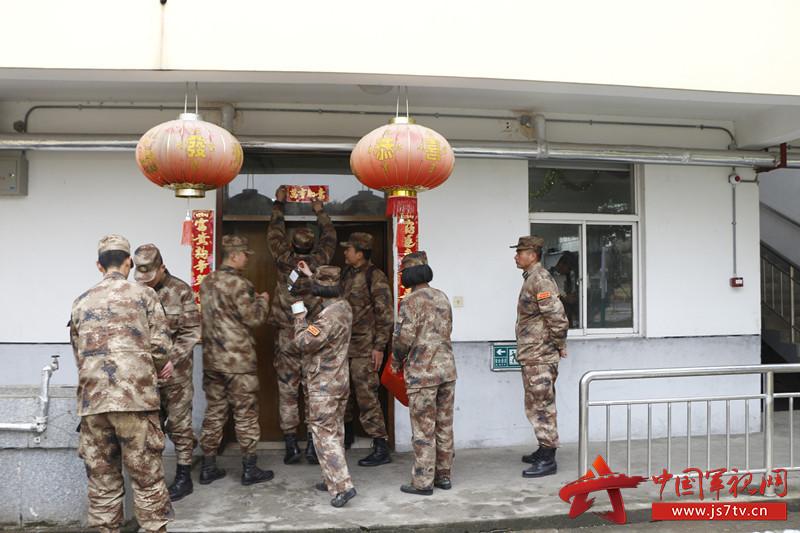 图7.官兵协力贴春联