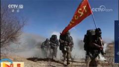 西藏:多课目训练 提升部队作战能力