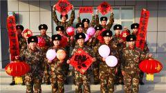 春节假期已过,你还记得部队春节正确的打开方式吗?