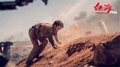 《红海行动》,再次触摸中国军人的精神高度