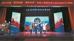 空军驻渝航空兵某旅年度评奖活动采访札记