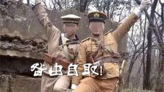 两男子拍摄二战日本军服照被行政拘留,咎由自取