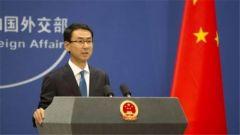 外交部:望朝韩互动扩大到各方尤其是朝美之间
