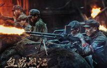 """电影《血战湘江》主创人员赴""""红军团""""为兵服务"""