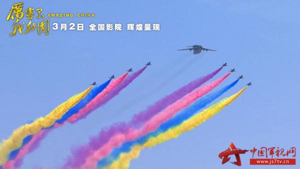 http://files.js7tv.cn/www/images/2018-02/25/1519562805611788_big.png