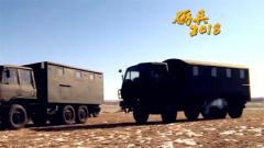 【砺兵2018】未知条件 导弹分队数千公里机动作战