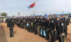 中国维和警察防暴队驻利比里亚维和行动结束