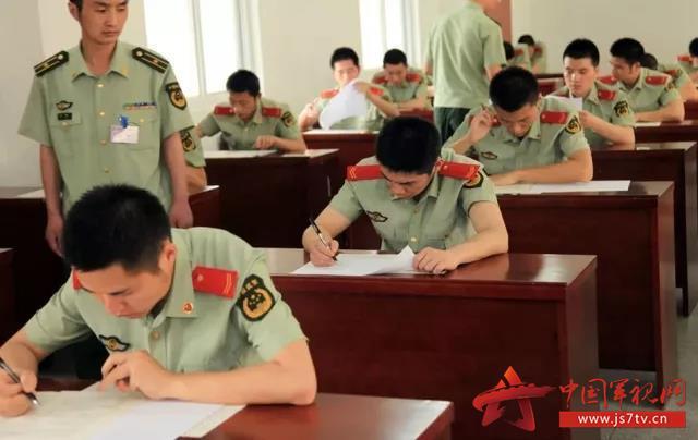 军事职业教育明年起全面推开