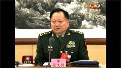 解放军和武警部队代表团审议宪法修正案 张又侠参加
