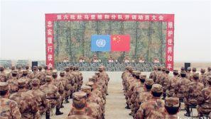 中国第六批赴马里维和工兵分队展开集训
