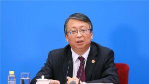 全国人大会议新闻记者会:沈春耀等回答中外记者提问