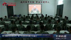 第75集团军某旅官兵:第一时间收听收看大会盛况