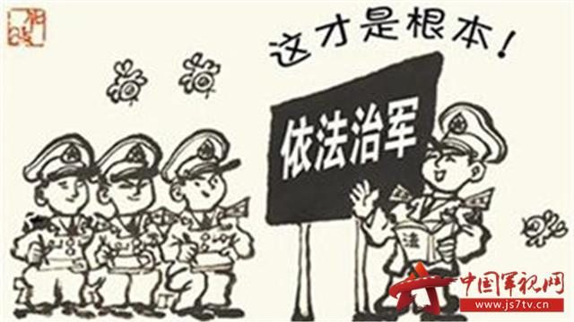 部队微腐败板报