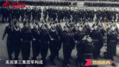 20180317《百战经典》二战秘档·登陆日欺骗战