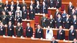 图集|习近平全票当选为国家主席、中央军委主席