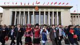 高清图集:十三届全国人大一次会议在北京闭幕