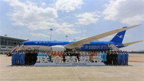 首架联合国特殊涂装飞机福州亮相 传播可持续发展理念
