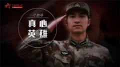 20180321《军旅人生》习朝峰:真心英雄