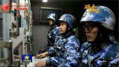 砺兵2018:海军岸导部队跨昼夜连续机动
